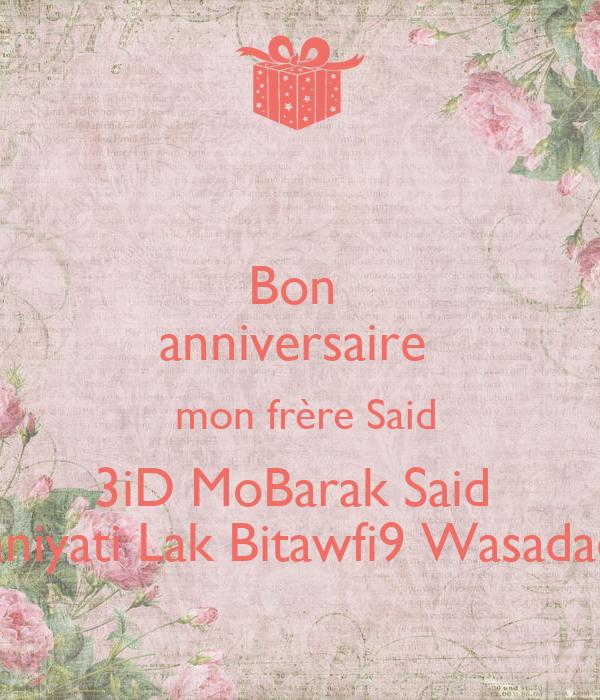 Bon Anniversaire Mon Frère Said 3id Mobarak Said Ma3a