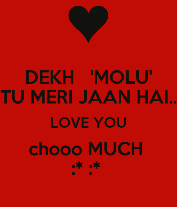 Meri Jaan Wallpaper
