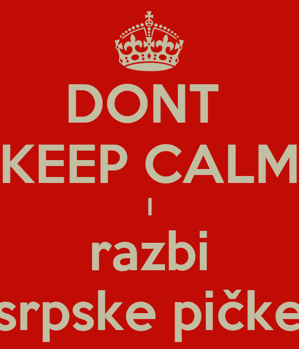 Srpske Pickice