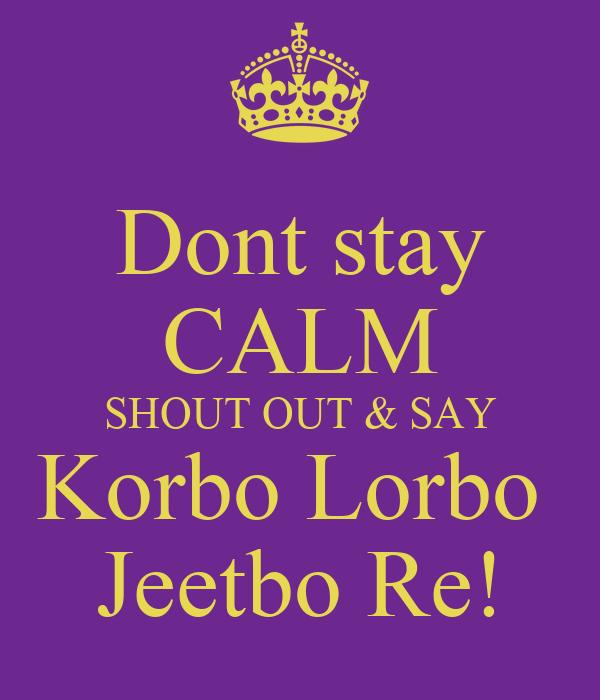 Korbo Lorbo Jeetbo Kolkata Knight Riders mp3 download