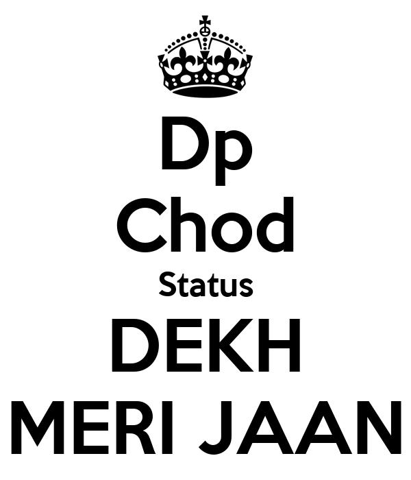 Haye Omeri Jaan Full Mp3 Song: Status Chod Dp Dekh