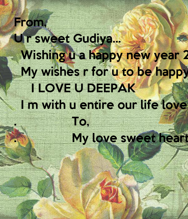 from u r sweet gudiya wishing u a happy new year 2015