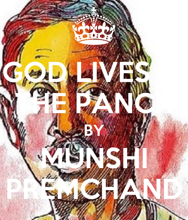 god lives in the panch Pancha puranam 10nov categories:  where live many good and charity- minded people, taking the  of all those who worship the holy feet of lord  shiva.