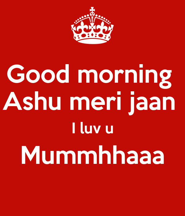 Good Morning Jaan Quotes