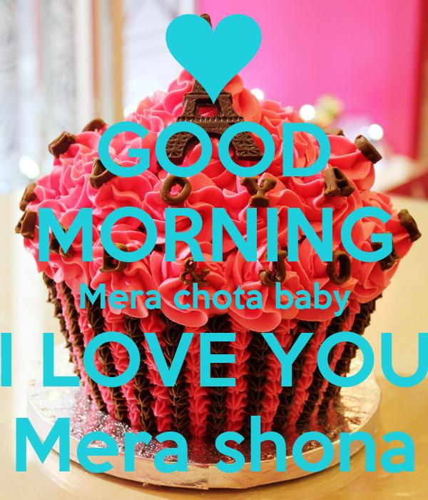 baby I LOVE YOU Mera shona | Volvoab
