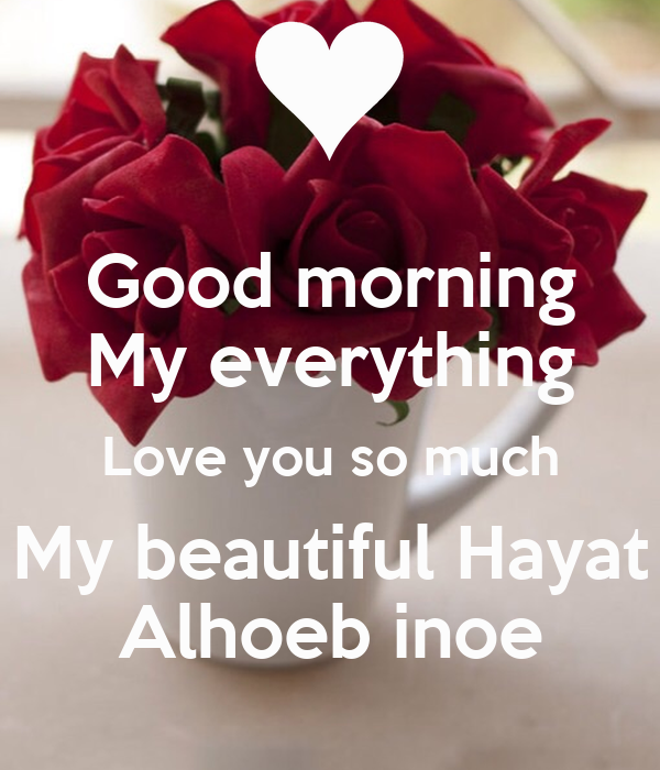 Good Morning Beautiful My Love : Good morning my everything love you so much beautiful