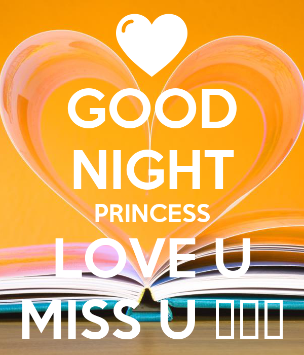 GOOD NIGHT PRINCESS LOVE U MISS U 🙈🙈🙈 Poster | Prince | Keep Calm