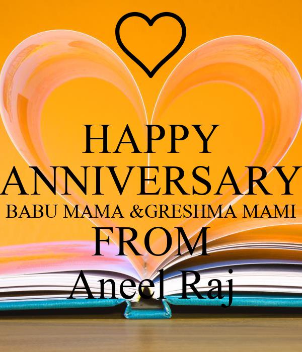 Happy Anniversary Babu Mama Greshma Mami From Aneel Raj Poster