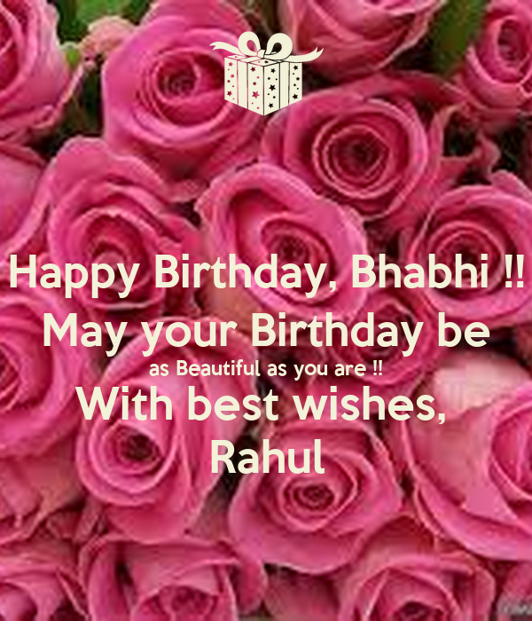 Anniversary Wishes For Brother And Bhabhi Quotes: Happy Birthday, Bhabhi !! May Your Birthday Be As