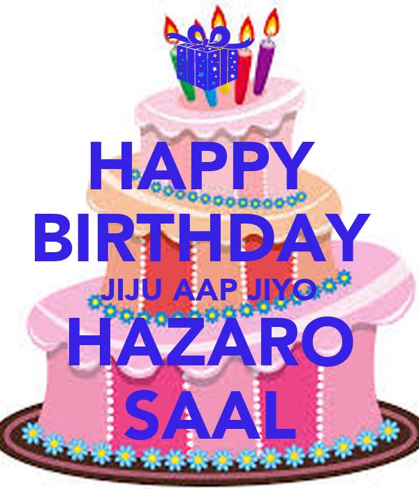HAPPY BIRTHDAY JIJU AAP JIYO HAZARO SAAL Poster
