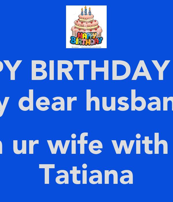 HAPPY BIRTHDAY LEO! My Dear Husband From Ur Wife With Love