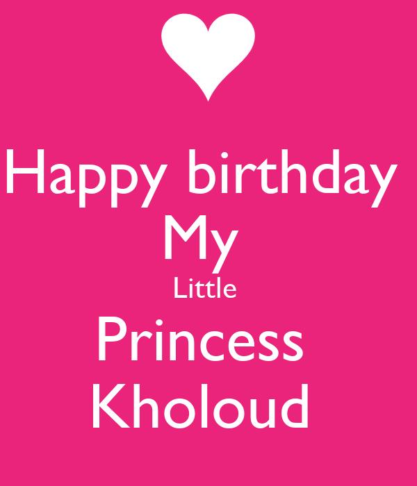 Happy Birthday My Little Princess Kholoud Poster