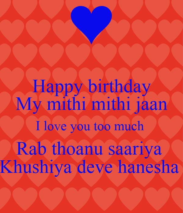 happy birthday my mithi mithi jaan i love you too much rab thoanu