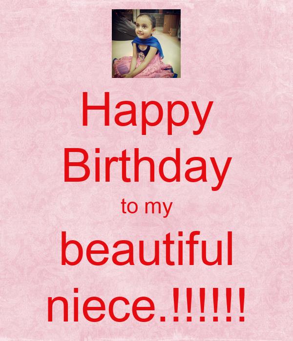 Happy Birthday To My Beautiful Niece.!!!!!! Poster