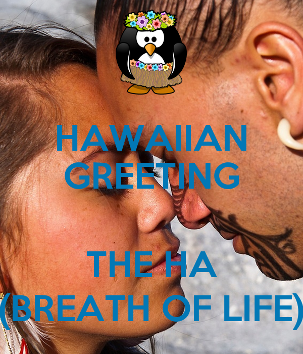 Hawaiian greeting the ha breath of life poster hulaman808 keep hawaiian greeting the ha breath of life m4hsunfo