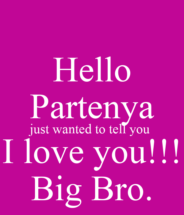 Hello Partenya Just Wanted To Tell You I Love You Big Bro Poster
