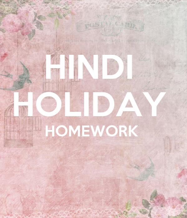 dps noida holiday homework class 7