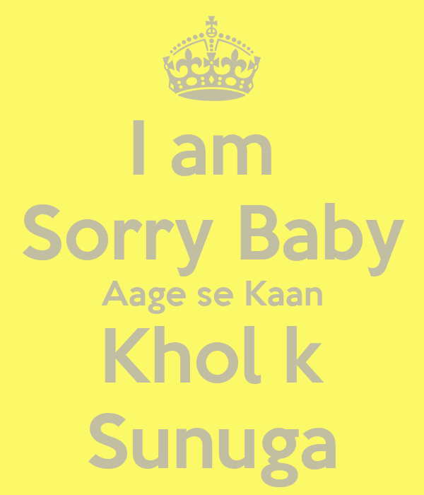 New Relationship Love Quotes: Love SMS In Hindi English Messages In Urdu In Marathi