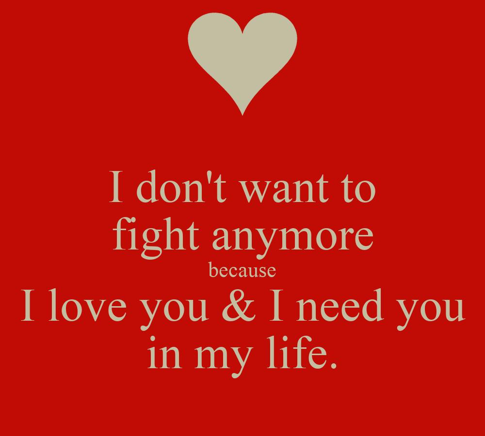 my love need знакомства