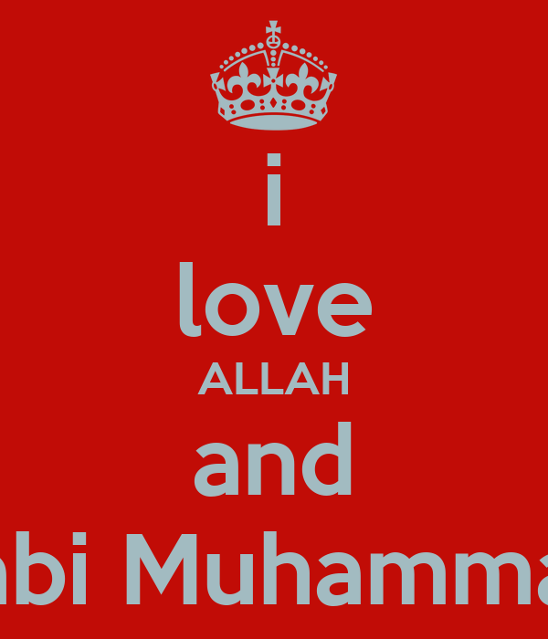i Love Allah And Muhammad Wallpaper hd images
