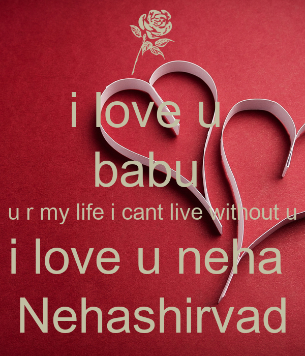 i Love You Neha Images Love u Neha Nehashirvad