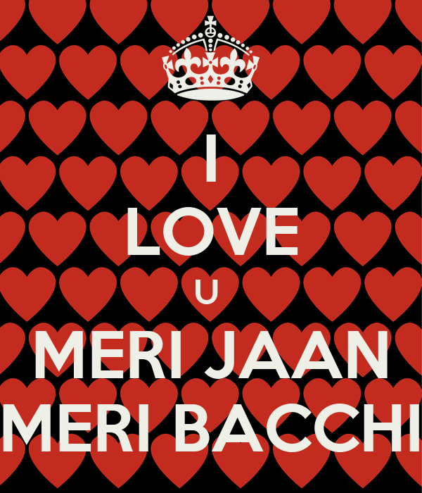 Wallpaper Love U Jaan : I Miss U Jaan Pictures Auto Design Tech