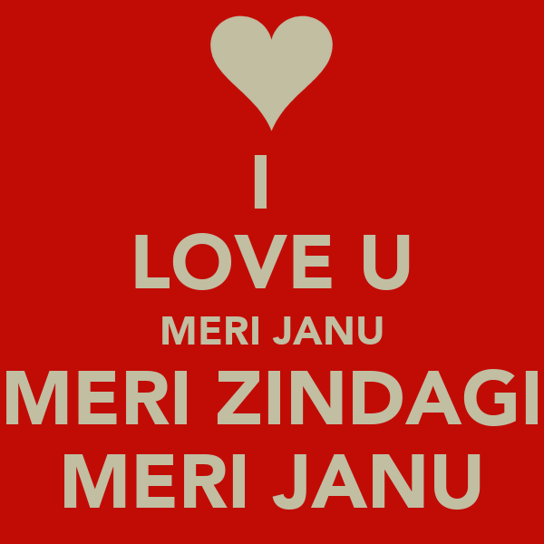 Love You Janu Wallpaper : Pin Janu I Love U Wallpaper January 10 Bar calendar 2560x1600 on Pinterest