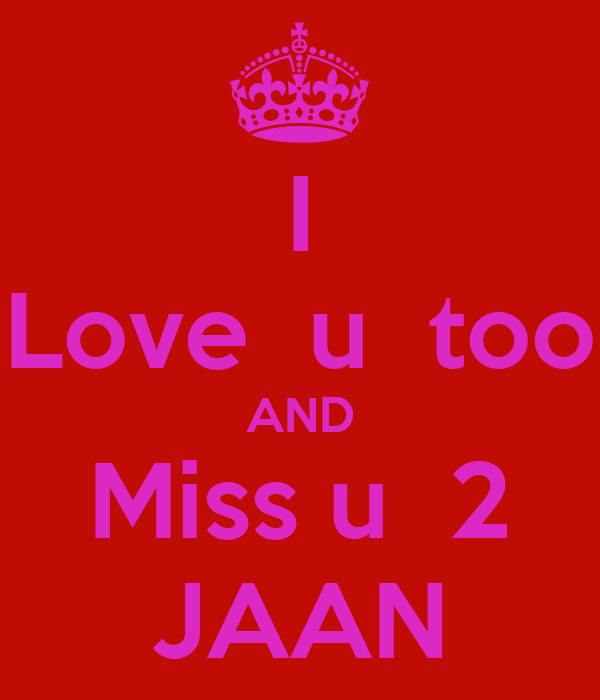 The Best Miss U Love U Images Soaknowledge