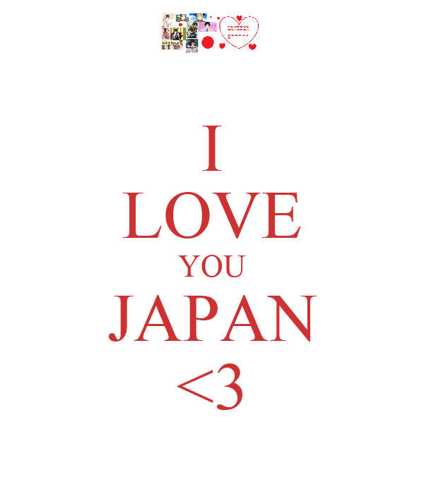 I Adore You In Japanese I LOVE YOU JAPAN