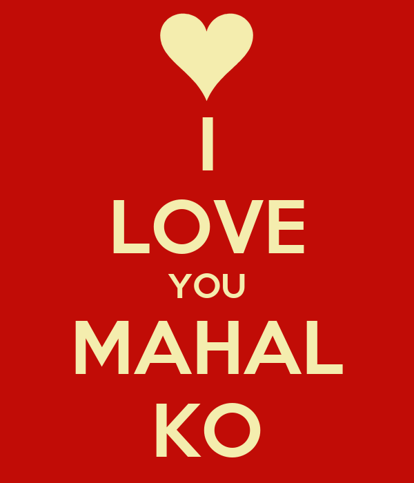 I Love You Mahal Ko Poster Jamjam Keep Calm O Matic