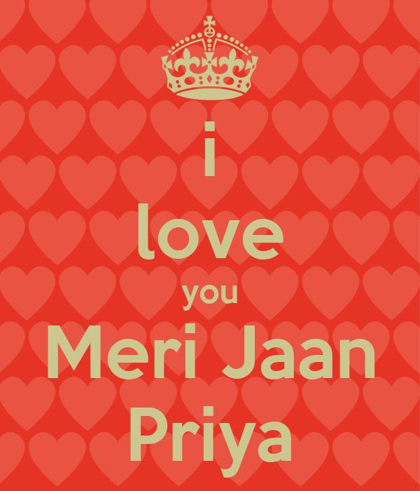 Love You Meri Jaan Wallpaper : i love you Meri Jaan Priya Poster Rehaan Keep calm-o-Matic
