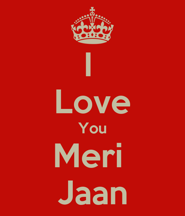 Wallpaper Love Jaan : I Love You Meri Jaan Wallpaper Auto Design Tech