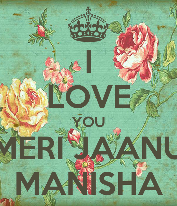 Neeraj name wallpaper