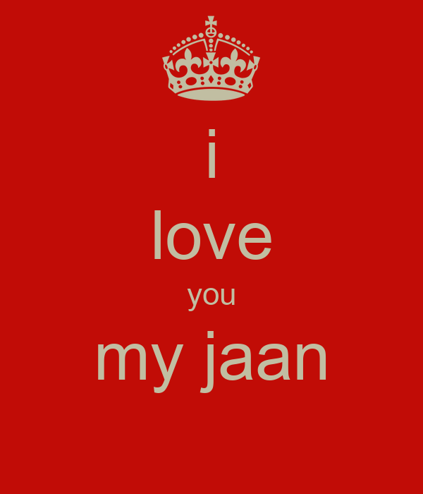 I Love You Meri Jaan Wallpaper Hd : I Love You Jaan S Photos Auto Design Tech