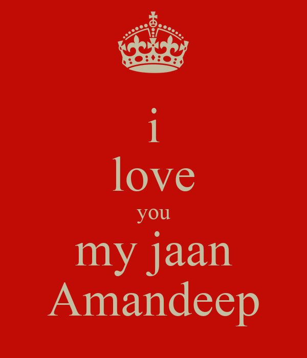 Wallpaper Love Jaan : I Love You Jaan Wallpaper Auto Design Tech Auto Design Tech