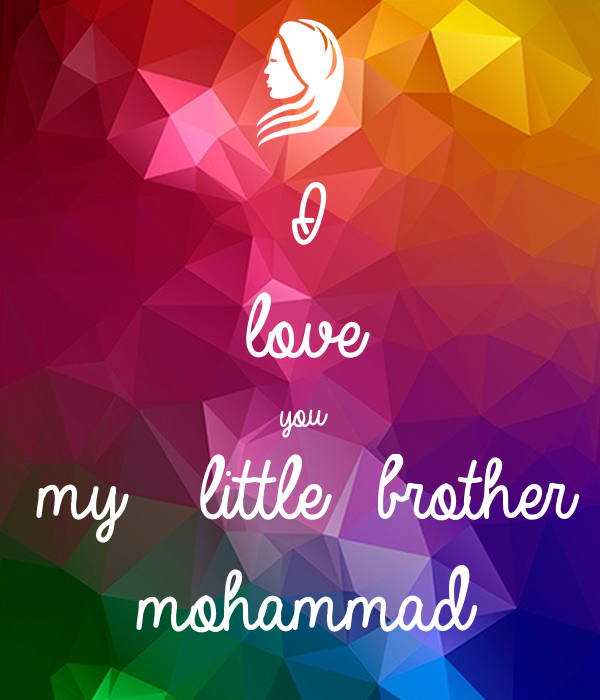 I Love You My Little Brother Mohammad Poster Ceyra Keep Calm O Matic