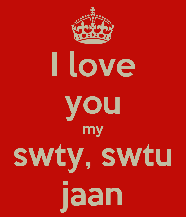 Wallpaper Love Jaan : I Love You Jaan Wallpaper Holidays OO