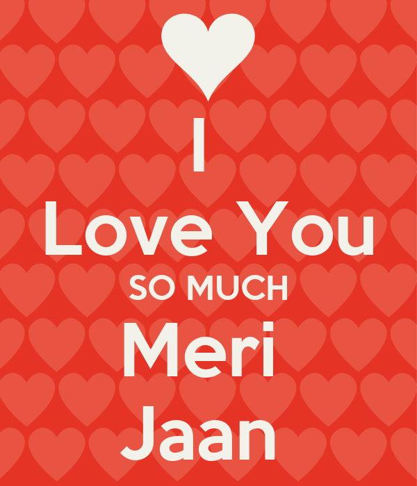 Wallpaper Love Jaan : Meri Jaan Wallpaper