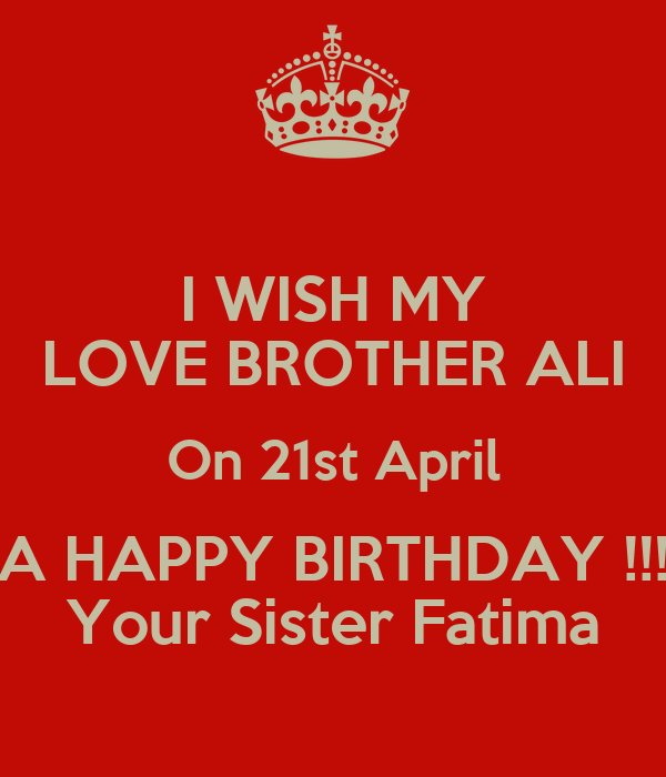 Ali Brother Try My