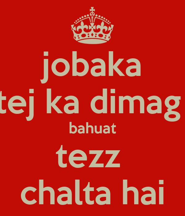 jobaka tej ka dimag bahuat tezz chalta hai Poster   tej shah