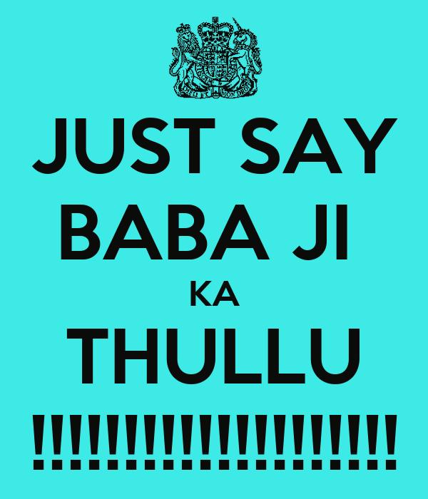 baba ji ka thullu essay Top joke of day - by babaji ka thullu baccha engineering college join karta hai sochta hai ki voh mazze karega ladkiya patayega usse kya milta hai.