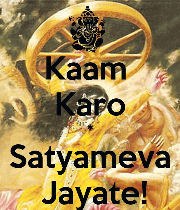 satyameva jayate Latest satyamev jayate news, photos, blogposts, videos and wallpapers explore satyamev jayate profile at times of india.