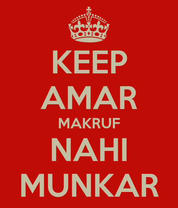 Keep Amar Makruf Nahi Munkar Poster Mediana Keep Calm O Matic