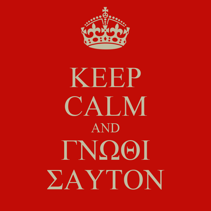 http://sd.keepcalm-o-matic.co.uk/i/keep-calm-and-%CE%B3%CE%BD%CF%89%CE%B8%CE%B9-%CF%83%CE%B1%CF%85%CF%84%CE%BF%CE%BD-1494918.png