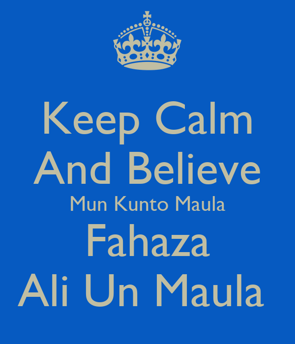 Keep Calm And Believe Mun Kunto Maula Fahaza Ali Un Maula