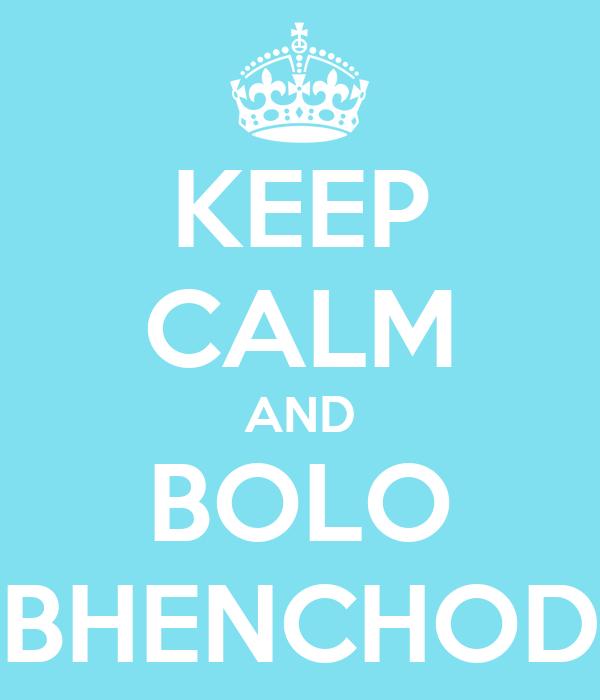 bhanchod