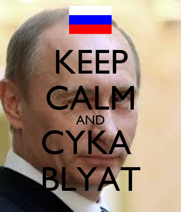 Galleri together with Keep Calm And Cyka Blyat 47 moreover Productos 135 likewise Leba additionally Hd. on 135
