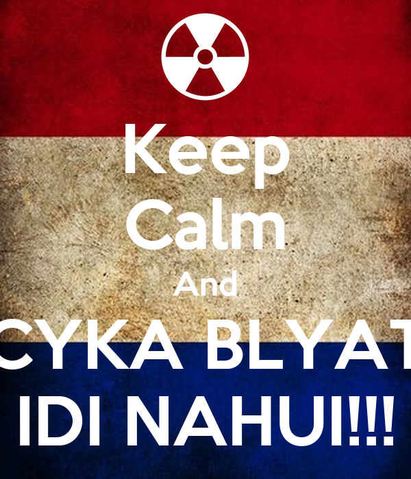 keep calm and cyka blyat idi nahui poster bob keep calm o matic