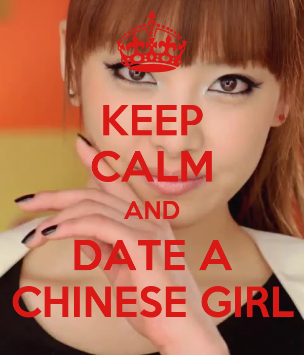 Dating chinese girl etiquette