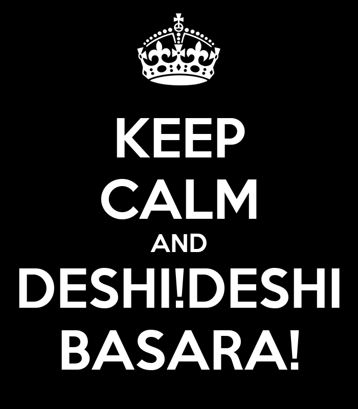 keep-calm-and-deshi-deshi-basara.png